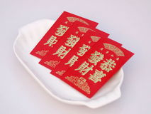 Kung Hei Fat Choys red envelopes Pictures Stock Photo