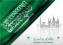 Kungarike av bakgrund för beröm för nationell dag för Saudiarabien ksa arkivbilder