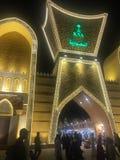 Kungarike av den Saudiarabien paviljongen på den globala byn i Dubai, UAE Fotografering för Bildbyråer