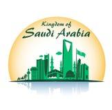 Kungarike av Saudiarabien berömda byggnader stock illustrationer