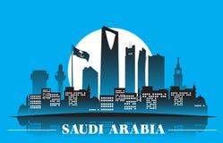Kungarike av Saudiarabien berömda byggnader vektor illustrationer