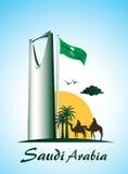 Kungarike av Saudiarabien berömda byggnader Arkivfoton