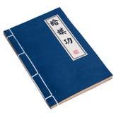 Kungfu-Buchkampfkunst Asien lokalisierte Lizenzfreie Stockfotografie
