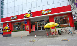 Kungfu fastfood. In china,shenzhen city,china Stock Photo