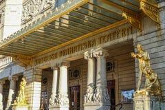 Kungl. Dramatiska Teatern AB i svenskt: Kungliga Dramatiska Teatern, Dramaten arkivfoton