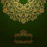 Kunglig bakgrund Royaltyfria Bilder