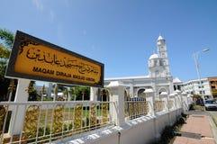 Kunglig gravvalv på Abidin Mosque i Kuala Terengganu, Malaysia Royaltyfria Bilder