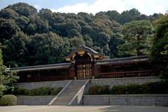 Kunglig mausoleum, Kyoto, Japan Royaltyfria Foton