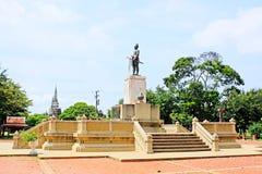 Kunglig monument av konungen Rama 1, Ayutthaya, Thailand Arkivfoton