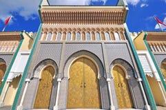 Kunglig slott, Fes, Marocko Royaltyfria Bilder
