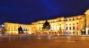 Kunglig slott i Bucharest, Rumänien Royaltyfri Bild