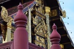 Kungliga personen parkerar den Rajapruek chiangmaien Thailand Arkivfoto