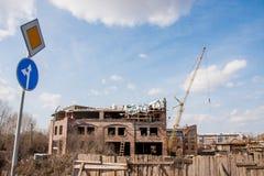 Kungur,俄罗斯- 4月16 2016年:新的企业cen的建筑 库存照片