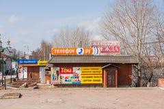 Kungur, Ρωσία - 16 Απριλίου 2016: Σημάδια διαφήμισης στα κτήρια Στοκ φωτογραφία με δικαίωμα ελεύθερης χρήσης