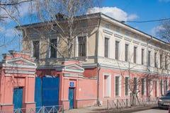 Kungur, Россия - 16-ое апреля 2016: 2-storeyed офисное здание Стоковое Изображение