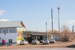 Kungur Rosja, Kwiecień, - 16 2016: Samochodowa remontowa usługa Zdjęcie Royalty Free