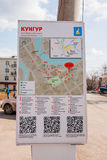 Kungur, Russia - April 16.2016: City map with street names. And landmarks royalty free stock photography