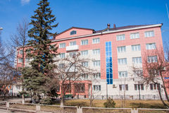 Kungur, Russia - April 16.2016: Hotel in the stre. Kungur, Russia - April 16.2016: Hotel  in the street Lenin, a city landscape Stock Photos