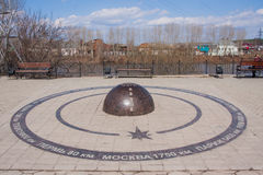 Kungur, Russia - April 16.2016: Square on coast of the river. Sylva and a breadboard model of globe on the area Royalty Free Stock Photography