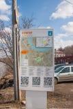 Kungur, Russia - 16 aprile 2016: Mappa della città con i nomi della via Fotografia Stock Libera da Diritti