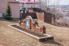 Kungur, Russland - 16. April 2016: Bau mit den Armen der Stadt Lizenzfreie Stockfotos