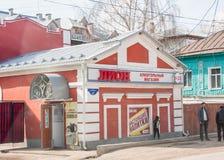 Kungur Ryssland - April 16 2016: Alkoholisten shoppar Arkivbilder