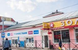 Kungur Ryssland - April 16 2016: Banken och juveleraren shoppar Royaltyfri Foto