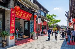 Scenic view of the Yunnan Nationalities Village which is located at Kunming Yunnan, people can be seen exploring around it. Royalty Free Stock Photography
