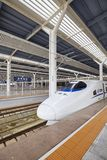 High-speed train departs from the station. royalty free stock images