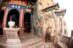 Kunming Dragon Gate imagem de stock