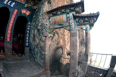 Kunming Dragon Gate. Stock Images