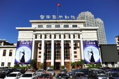 Kunming Theater Royalty Free Stock Photos