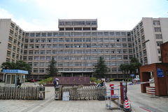 Kunming University of Science and Technology Royalty Free Stock Photos
