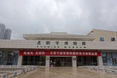 Kunmingsmuseum Royalty-vrije Stock Afbeeldingen