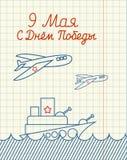 9 kunnen Oorlogsschip en militaire vliegtuigen Handtekening in notitieboekje p royalty-vrije illustratie