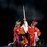 Kunqu Opera : Gongshunzidu Stock Images