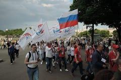 Kunst-Fußballfestival in Moskau Lizenzfreies Stockbild