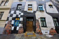 Kunst Haus Museum - leftside entrance Royalty Free Stock Images