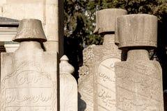 Kunst im Stein des Osmanegrabs im Kirchhof Stockfoto