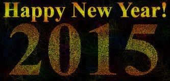 Kunst 2015 jaar stock illustratie