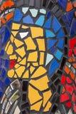 Kunst van gebroken stukken Stock Afbeeldingen