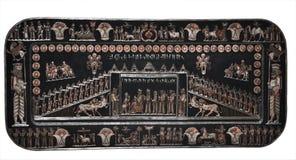 Kunst van persepolis Royalty-vrije Stock Afbeeldingen
