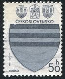 Kunstat. CZECHOSLOVAKIA - CIRCA 1980: stamp printed by Czechoslovakia, shows Kunstat, circa 1980 royalty free stock photography