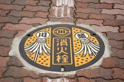 Kunstdesignsymbol von Saitama-Stadt auf Kanaldeckel an Fußweg b Lizenzfreie Stockbilder