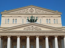 Kunsten en Architectuur Een deel van de voorgevel van het Bolshoi-theater, Moskou Mei, 2014 Stock Foto