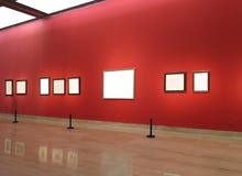 Kunstgalerie Stockfotos