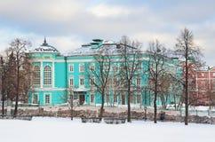 Kunstgalerie van Ilya Glazunov in Moskou in de winter royalty-vrije stock fotografie