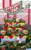 Kunstgravure: een meerderheid van gesneden watermeloencijfers aangaande drie-Ti Royalty-vrije Stock Foto's