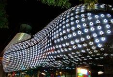 kunsthaus Австралии graz стоковые фотографии rf
