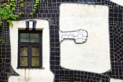 KunstHausWien. Museum Hundertwasser in Wien Royalty Free Stock Photo